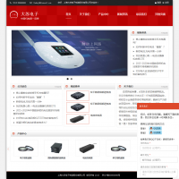 多用途公司网站首页2