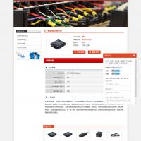 产品细节页面
