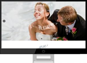 个人婚礼网站模板1
