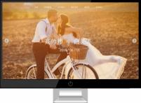 个人婚礼网站模板2
