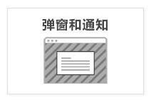 QQ截图20161212140956