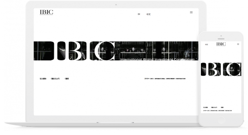 IBIC WORLD