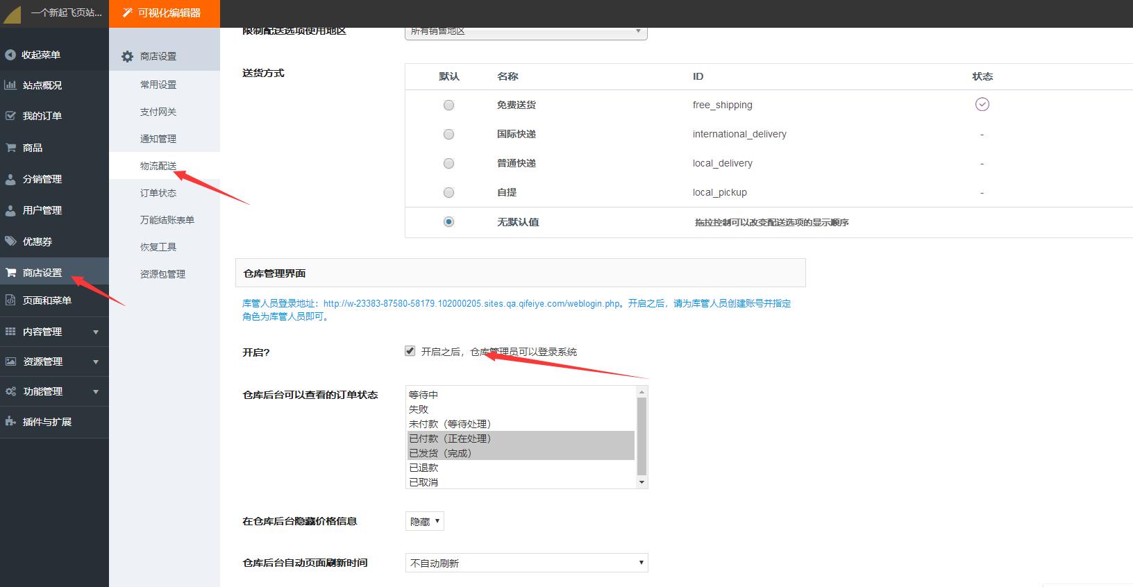 好看企业网站源码(大气宽屏网站模板企业源码带后台) (https://www.oilcn.net.cn/) 网站运营 第1张