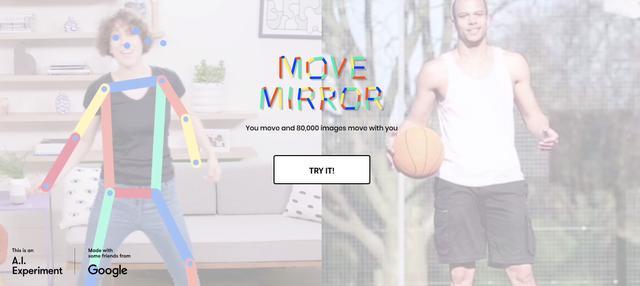 继猜画小歌后,Google又推出了一个新的AI实验网站 Move Mirror