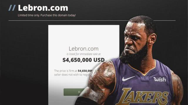 詹皇新周边,Lebron.com售价465万美元!网友:能买40双黄金战靴