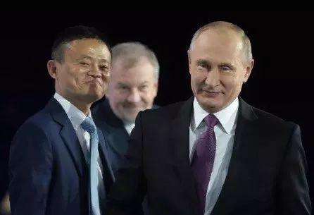 """看马云""""帝国版图""""再扩张!阿里拟与俄互联网公司建立电商合资企业"""